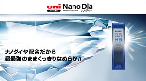 MITSUBISHI uni Nano Dia sharp Lead Refill 0.3mm