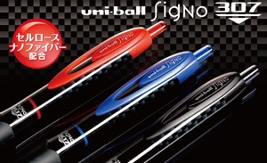 MITSUBISHI uni Ball Signo 0.7mm