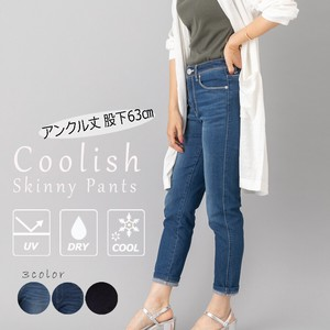 Denim Ankle Cool Pants