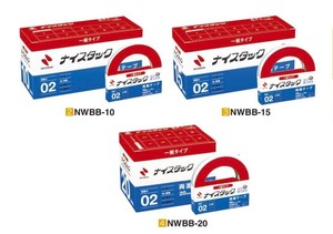 NICHIBAN Double-sided Tape Nice Tuck Economical Box