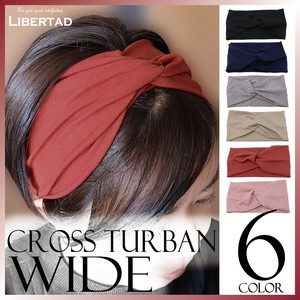 S/S Wide Closs Turban Hair Band Milling Ladies Fancy Goods