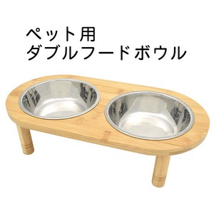 Dog cat Pet Double Food Bowl