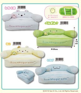 San-x Sofa Tissue Box Cover Sumikko gurashi