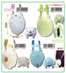San-x Soft Toy Pouch