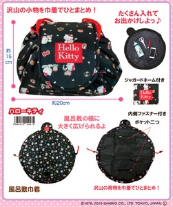 Sanrio Wrapping Cloth Pouch Hello Kitty