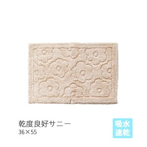 Good Bath Mat Beige
