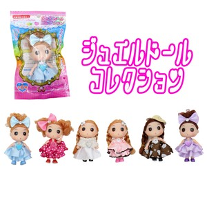 Toys Dolls Jewel Collection