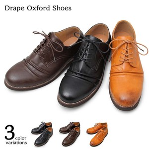 Leather Processing Ford Shoes Lace Shoes Shoe