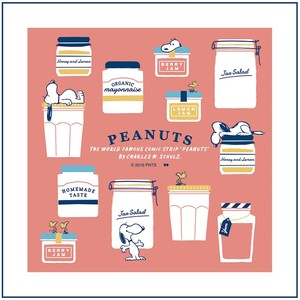 【7月下旬入荷予定】PEANUTS LUNCH SERIES KITCHEN LUNCH CLOTH