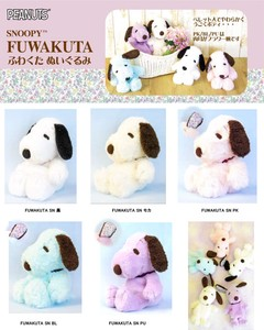 Soft Toy Snoopy Soft Toy