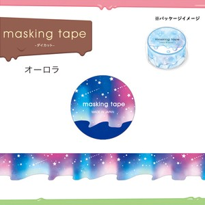 Washi Tape Die Cut Aurora