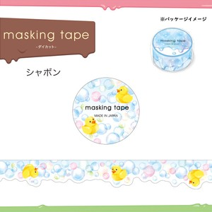 Washi Tape Die Cut