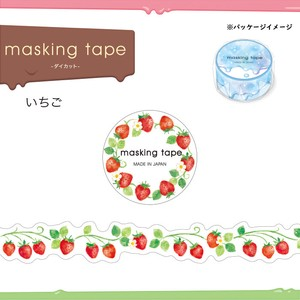 Washi Tape Die Cut Strawberry