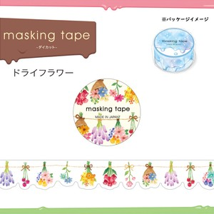 Washi Tape Die Cut Dry Flower