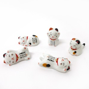 Japanese Style Interior Accessory Pottery Beckoning cat Chopstick Rest 5 Pcs Set