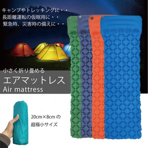 Mattress Camp Outdoor Good Compact Tent Mat Pillow Attached Soft Bed