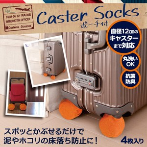 Large Format Caster Socks Pouch