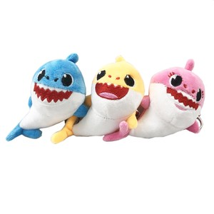 Korea Imports Shark Soft Toy Key Ring