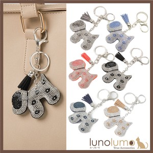 Key Ring Bag Charm Dog Glitter Gray Pink Ladies