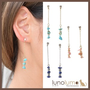 Pierced Earring Natural stone Turquoise Lapis Lazuli Rose Quartz Metal Elegance Ladies