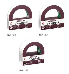 NICHIBAN Double-sided Tape Nice Tuck Outdoors