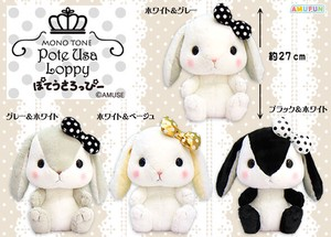 """Poteusa Loppy"" Rabbit Soft Toy Mono Tone"