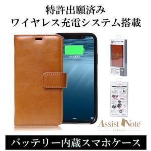 特許出願済み バッテリー搭載 手帳型 スマホケース 2900mAh iPhoneXS/Xケース PSE認証済み