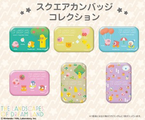 Kirby of the Stars Land Cape Dream Land Square Badge Collection