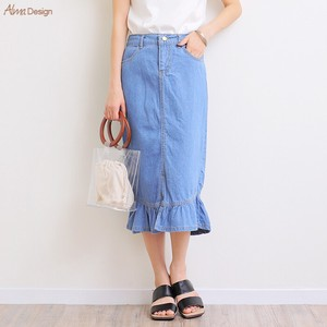 Denim Flare Skirt