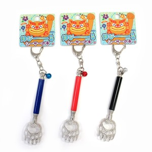Daily Necessity Key Ring Okinawa Souvenir Key Ring Attached