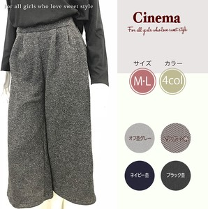 A/W Raised Back Knitted Fleece wide pants