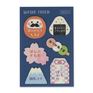 Japanese Paper Husen Japanese Style Appreciation Word Daruma Sticky Note Japan