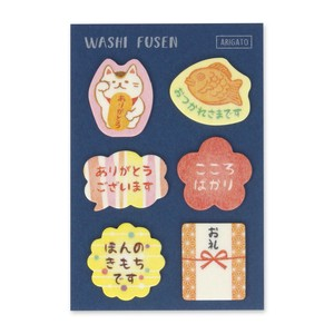 Japanese Paper Husen Japanese Style Appreciation Word Beckoning cat Sticky Note Japan