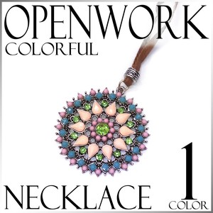 Open Work Colorful Necklace Clear Stone Beads Leather S/S Ladies