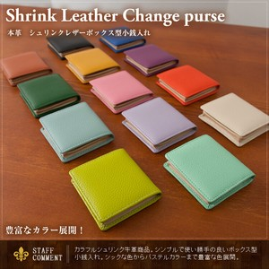 New Color New Leather Coin Purse Coin Case Wallet Cow Leather