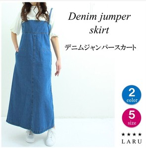 Denim Zip‐up Jacket Skirt Long Bottom Ladies