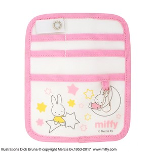 Miffy Star Pink