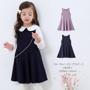 Formal Sleeveless One-piece Dress 2 Colors Children's Clothing Girl Wedding