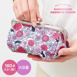 Coin Purse Make Up Pouch cat