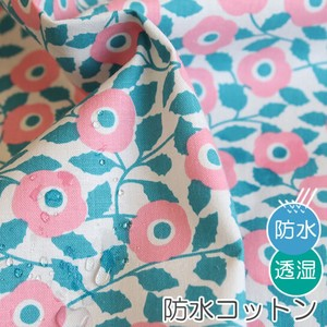 Fabric Waterproof Cotton Garden Flower Design Fabric Unit Cut Sales