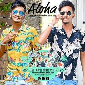 Aloha Shirt Men's Shirt Short Sleeve Shirt Hawaiian