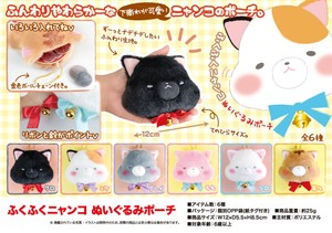 Cat Cat Soft Toy Pouch
