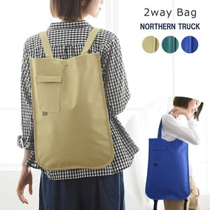 Backpack Shoulder Ladies Tote Bag
