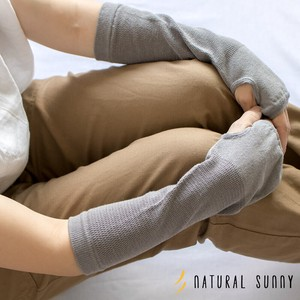 [2019NewItem] Linen Cotton Arm Cover Short Total Length 30cm