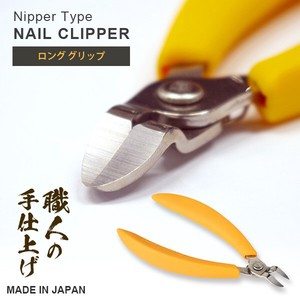Waist Nipper Fingernail Clippers