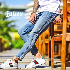 S/S Ankle pin Denim Pants