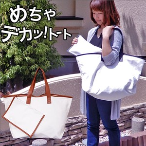 Tote Bag Big Tote Bag Canvas Large capacity B4 Commuting Going To School Trip