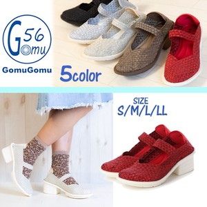 S/S Gomu56 Low Rebounding Insole Middle Heel Pumps