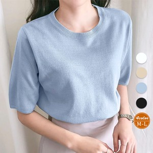 Summer Knitted Half Length Crew Neck Neck Leisurely Thin Knitted Plain