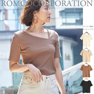 For Summer Neck Top